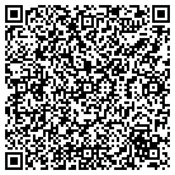 QR-код с контактной информацией организации КАЛИПСО ТОО