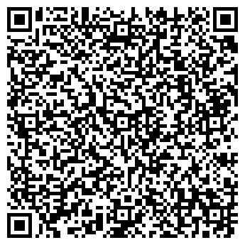 QR-код с контактной информацией организации ПОЛЮС