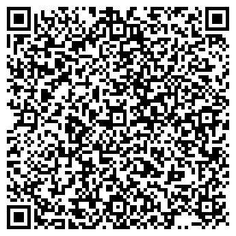QR-код с контактной информацией организации Химпласт, ООО