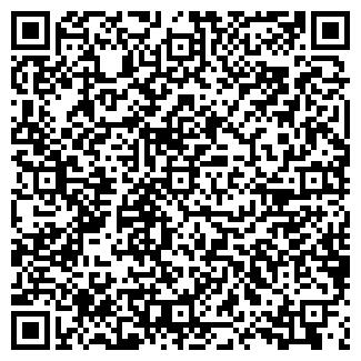 QR-код с контактной информацией организации ФЕЛАКОСЪ