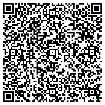 QR-код с контактной информацией организации Waldmark, Компания