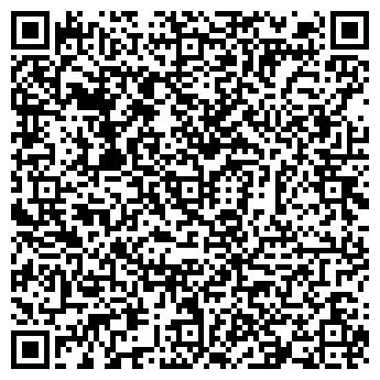 QR-код с контактной информацией организации Панчишин, ЧП