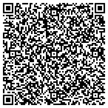 QR-код с контактной информацией организации Зигениа-Ауби, Кг, Представительство