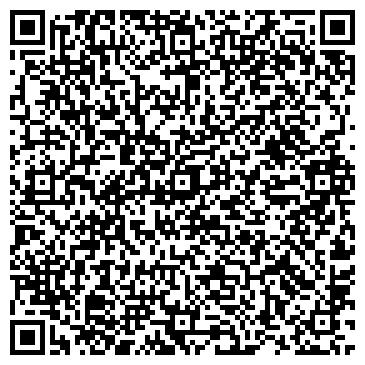 QR-код с контактной информацией организации Эклест, ООО