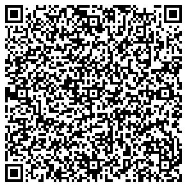QR-код с контактной информацией организации Кве, Компания