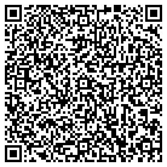 QR-код с контактной информацией организации Unideco, ООО