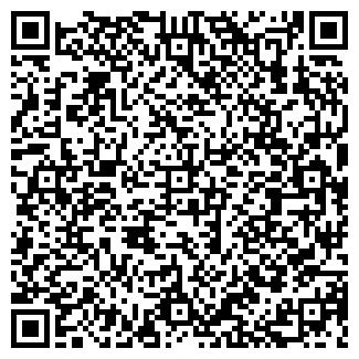 QR-код с контактной информацией организации Твиденс, ЧП