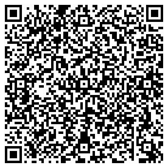 QR-код с контактной информацией организации Витражи, ЧП
