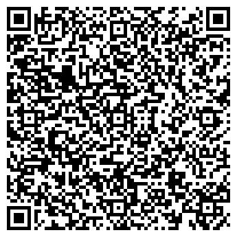 QR-код с контактной информацией организации Арт-металл 2000, ООО