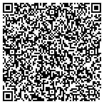 QR-код с контактной информацией организации Эксклюзив Львов, ЧП