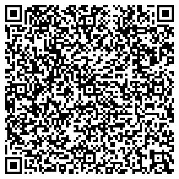 QR-код с контактной информацией организации ООО «РЕАЛ-ТРЕЙД 21»