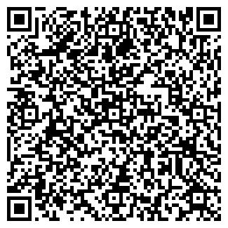 QR-код с контактной информацией организации Гилюк,ЧП