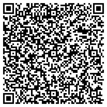 QR-код с контактной информацией организации Валяр, СПД