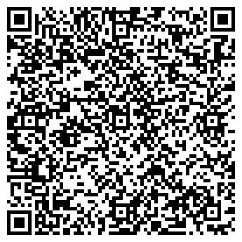 QR-код с контактной информацией организации Смерека, ЧП