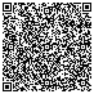 """QR-код с контактной информацией организации Кооператив """"Кварц"""""""