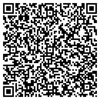 QR-код с контактной информацией организации СПД Костюк ВМ