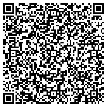 QR-код с контактной информацией организации Общество с ограниченной ответственностью ООО ЛЭКС
