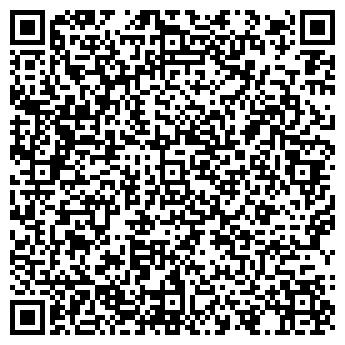 QR-код с контактной информацией организации Субъект предпринимательской деятельности Профессионал