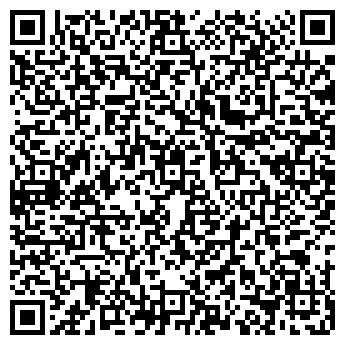QR-код с контактной информацией организации Детка, ЧУП