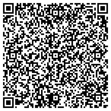 """QR-код с контактной информацией организации ЗМК """"МИРАЛЬ"""""""