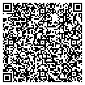 QR-код с контактной информацией организации Комфорт окно