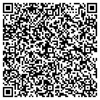"""QR-код с контактной информацией организации ПП """"БК Прогрес-БУД"""""""