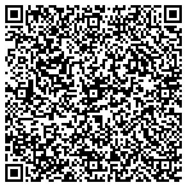 QR-код с контактной информацией организации Люксбетон (Luxbetonl), ООО