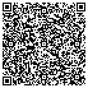 QR-код с контактной информацией организации Частное предприятие Каменрь-дикарь