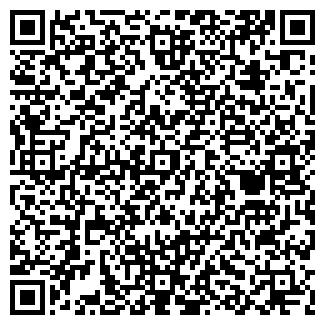 QR-код с контактной информацией организации РЕИНФОР