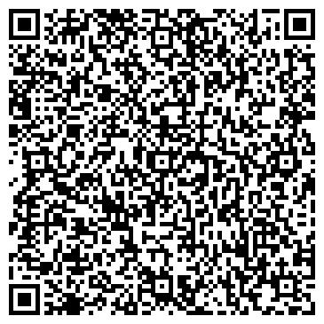 QR-код с контактной информацией организации Подогрей, ЧП