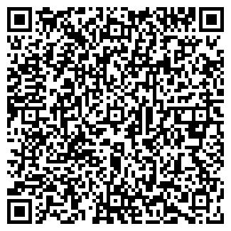 QR-код с контактной информацией организации Горячо, ЧП