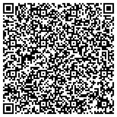 QR-код с контактной информацией организации Евро-Пресал-Бетон, ООО