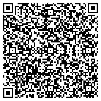 QR-код с контактной информацией организации СТУДИЯ-ДК