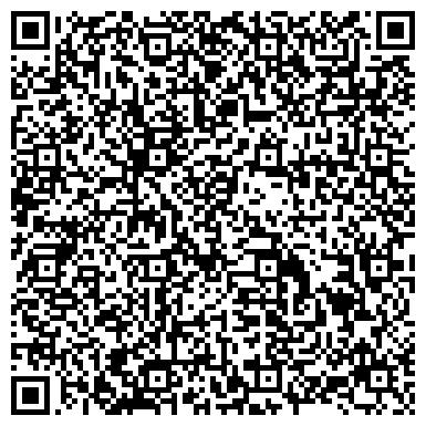 QR-код с контактной информацией организации Искусственные вазоны и водопады, ЧП