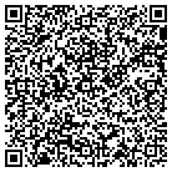 QR-код с контактной информацией организации Виндекс, ООО