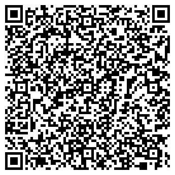 QR-код с контактной информацией организации Феликсстрой, ООО