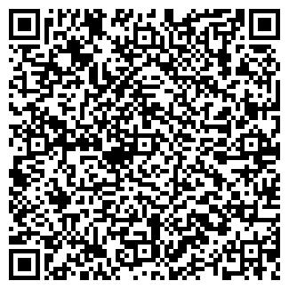 QR-код с контактной информацией организации Жовидь, ООО