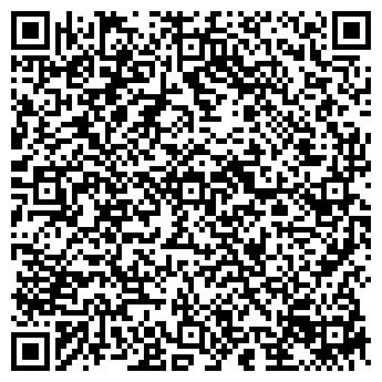 QR-код с контактной информацией организации Строй АНН, ЧП