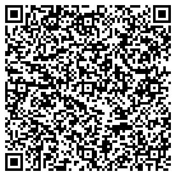 QR-код с контактной информацией организации Тектум С, ООО