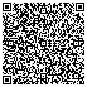 QR-код с контактной информацией организации Ростислав, ООО