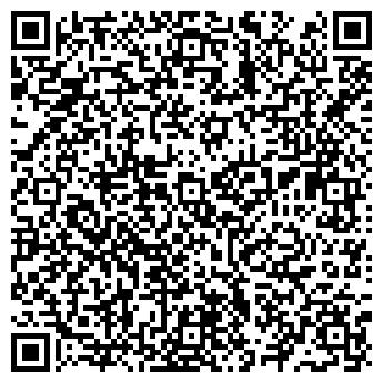 QR-код с контактной информацией организации АСАП РУС