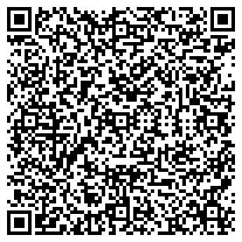 QR-код с контактной информацией организации Роялти , ООО