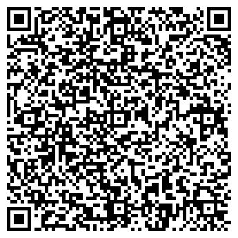 QR-код с контактной информацией организации Стиль-Италия, ООО