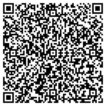 QR-код с контактной информацией организации А-Стронг, ООО