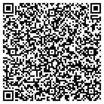 QR-код с контактной информацией организации Постачбудресурс, ООО