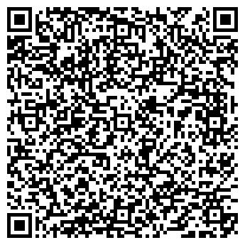 QR-код с контактной информацией организации ВОДНЫЙ СТАДИОН