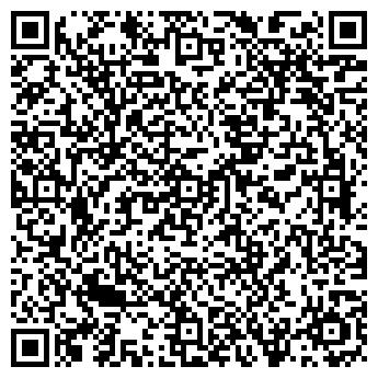 QR-код с контактной информацией организации ДомОптом, Компания