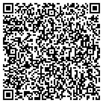 QR-код с контактной информацией организации Ант-Центр, ООО