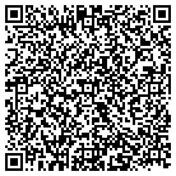 QR-код с контактной информацией организации Воедило, ЧП