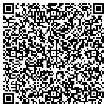 QR-код с контактной информацией организации Скеля-ВВ, ООО